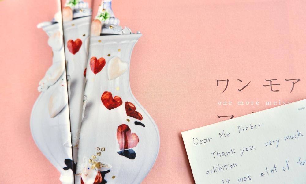 """Porzellan in Japan – """"ein kleiner Geschichtsausflug"""" ;-)"""